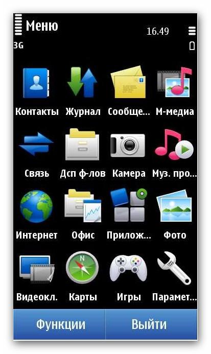 Как взломать код на n8 Взлом Nokia Belle Фан клуб владельцев Nokia N…