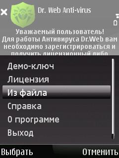 Взлом смартфонов Nokia с помощью Dr Web как взломать нокиа с 7 00.