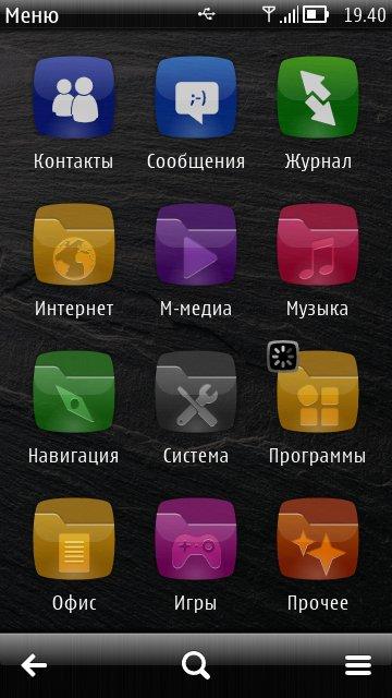 Как взламать прошивку nokia 500 Взлом Nokia Belle Official with Norton