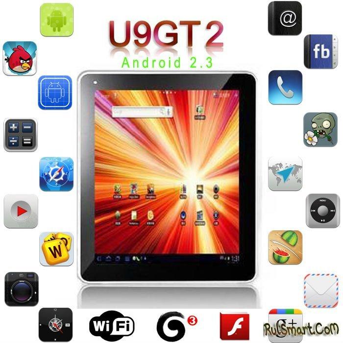 Обзор китайского планшета Cube U9GT-2.